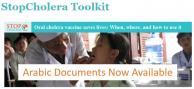 Screenshot Arabic Toolkit